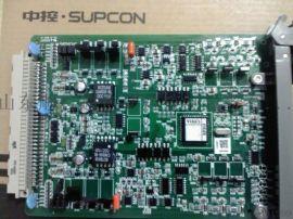 DCS300XP系统