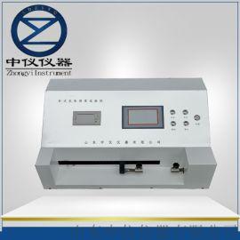 觸摸屏控制紙張延伸/抗張臥式電子拉力試驗機