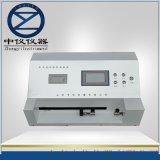 觸摸屏控製紙張延伸/抗張臥式電子拉力試驗機