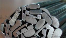 异形不锈钢SUS303