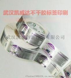 武汉卷式不干胶标签印刷 武汉不干胶 标签印刷厂家