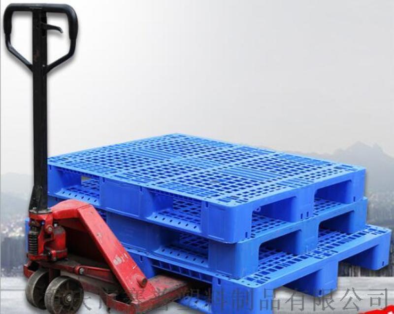 塑料卡板_配合叉车使用的塑料卡板