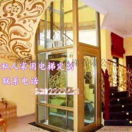 四川定制别墅电梯住宅电梯家用电梯