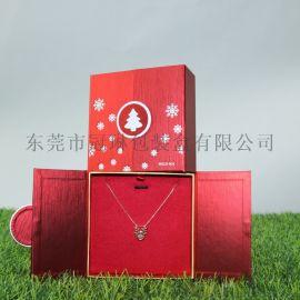 圣诞节礼盒 节日双开门包装礼品盒定制