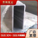 護欄工程用不鏽鋼管40*60*3.0毫米