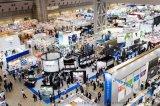 2020深圳國際包裝容器展覽會