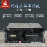 研祥工控機IPC-820 溫控顯示 多PCI