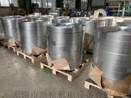 江苏电缆铠装用镀锌钢带供应商