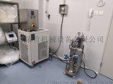锂离子电池正极浆料研磨分散机