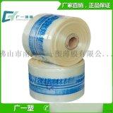 鋁材包裝膜PVC熱收縮膜