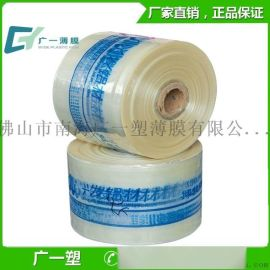 铝材包装膜PVC热收缩膜