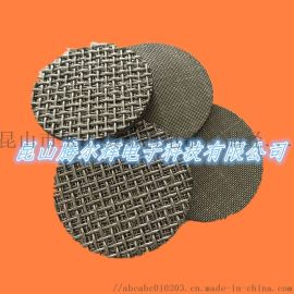 不锈钢滤片 防爆片 不锈钢粉末烧结网片 可定制