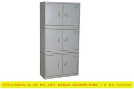 员工储物柜-公司员工储物柜设计图-办公员工铁储物柜