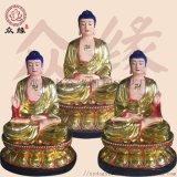 树脂雕塑佛像 极彩贴金三宝佛 药师如来佛 阿弥陀佛