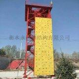 鋼結構消防訓練塔,消防演習訓練塔