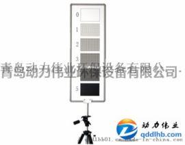 青島動力偉業DL-LGM600林格曼煙度圖