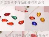 厂家直销双孔压克力钻 压克力宝石 塑胶宝石