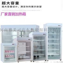 绿科加热箱四面玻璃饮料加热展示柜柜 中国制造网
