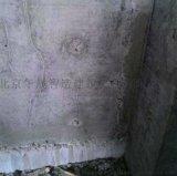 柱子修补灌浆料, 支模浇筑修补砂浆