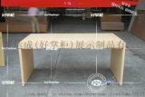 華爲3.5木紋體驗臺