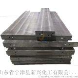 防伽马射线含硼聚乙烯 高分子含硼聚乙烯板材厂家