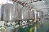 西瓜汁飲料生產線 (鄭州)西瓜飲料加工設備 西瓜飲品加工流水線 (歡迎諮詢)