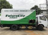 分离式吸污车 新型环保吸污车 出有机肥吸污车