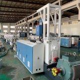 ABS管材生产线,塑料PPR管材生产线