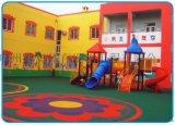 幼兒園EPDM塑膠地面鋪設,材料環保耐用!