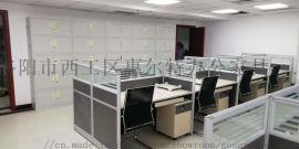 办公桌生产厂家隔断桌员工电脑桌职员桌会议桌班台书柜
