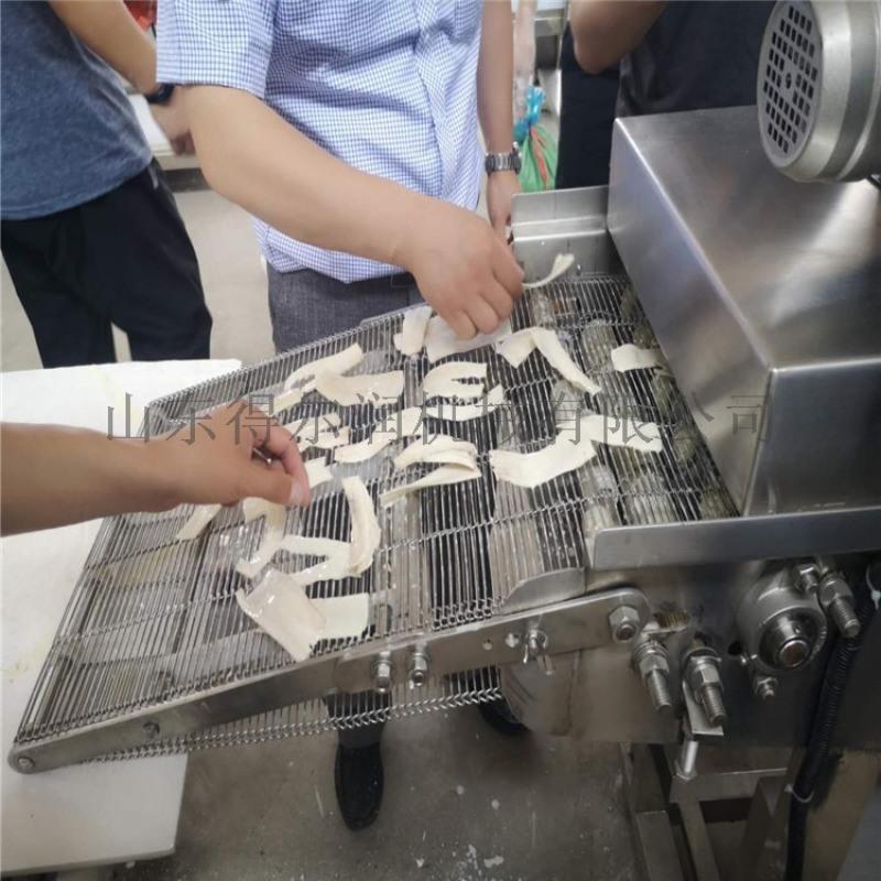 魚片上漿機 魚片上漿掛糊機 鱈魚上屑機