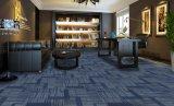 会议室办公室写字楼商用方块满铺防火地毯