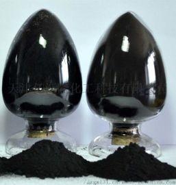 纳米导电炭黑super p抗静电塑料橡胶导电片用