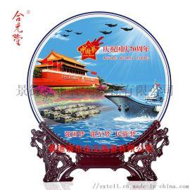 订制国庆节礼品陶瓷纪念盘,各界伟人肖像摆盘