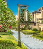 恆逸照明新中式風格庭院景觀燈
