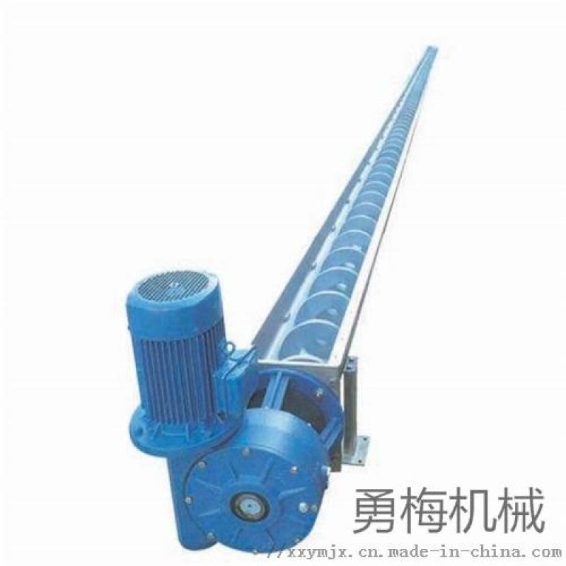 化工垂直螺旋提升机_勇梅2米螺旋自动提料机