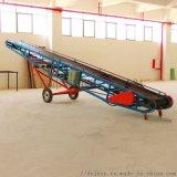 沙子裝車移動式輸送機 工廠用多功能皮帶機qc