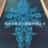 专业定制酒店工程 酒店大堂背景墙 彩色不锈钢蚀刻板