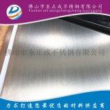 304不锈钢钛金板,不锈钢钛金拉丝板