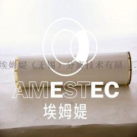 埃姆媞环保有机溶剂卷式膜