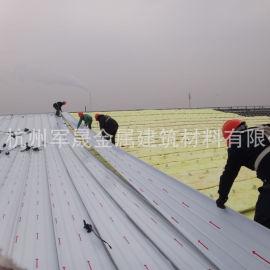 **铝合金板 灰铝镁锰屋面板430型铝镁锰直立锁边