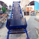 扬中市玉米装车爬坡皮带输送机 圆管护栏皮带机Lj8