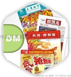 印刷画册宣传页画册印刷厂