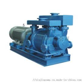 2BE系列水环式真空泵及压缩机 上海巨晟