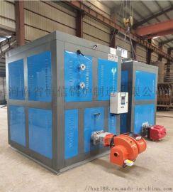 0.2吨燃气免检蒸汽发生器,全自动燃气锅炉
