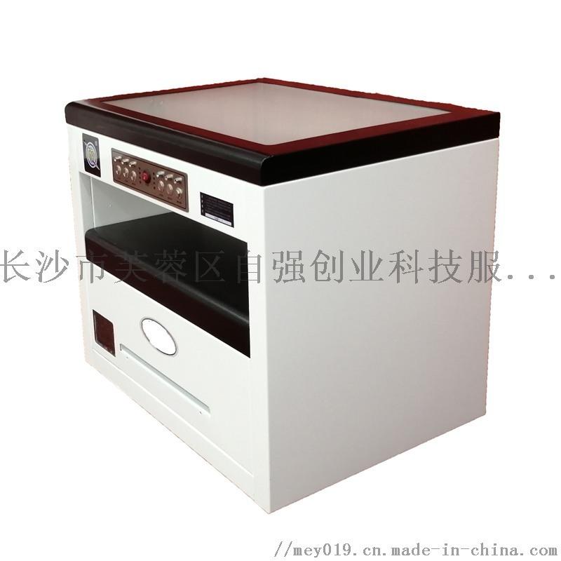 广告店印衣服文化衫的不干胶印刷机使用成本低