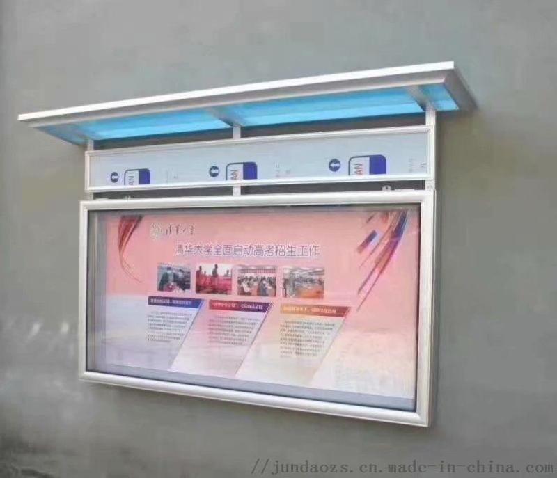 河北制作公示栏宣传栏上的惊喜宣传栏制作厂家