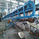 加厚耐磨運輸機皮帶輸送機批發價格 LJXY 工地河