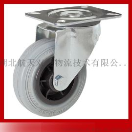 供应航天双菱工业橡胶脚轮