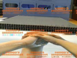 中空塑料板
